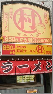 2014091501