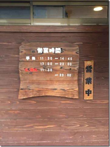 chibakiya2014112002