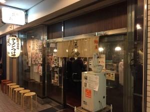 fujishiro2015110101