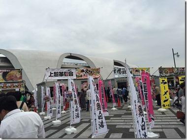 fukushima2014102702