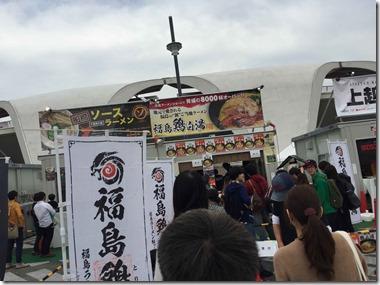 fukushima2014102704