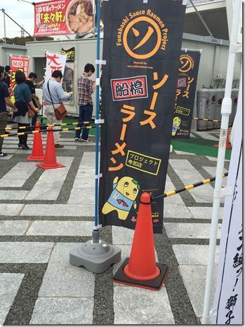 fukushima2014102705