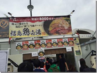 fukushima2014102706