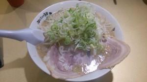 gotu20140801