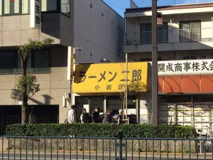jiro-koiwa-2015122201