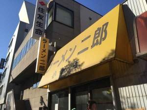 jiro-koiwa-2015122202