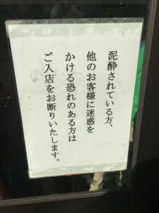 jiro-koiwa-2015122205