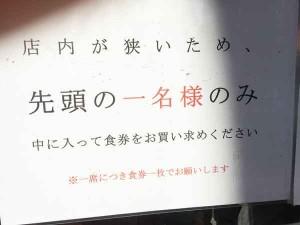 jiro-koiwa-2015122206