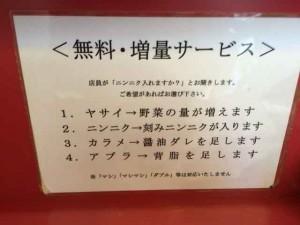 jiro-koiwa-2015122208