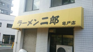 jirokameido2014080102