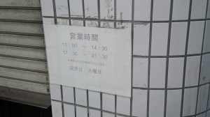 jirokameido2014080103