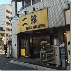 jirokotakibashi2015021101