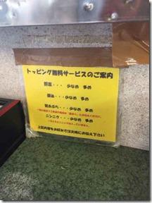 jirokotakibashi2015021102