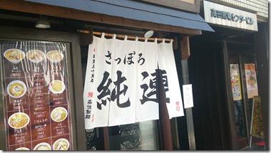 jyunren2014092504