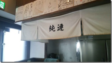 jyunren2014092505