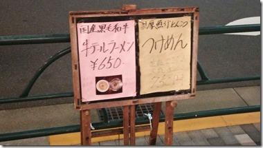 kamehisa2014090302