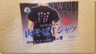 keisuke2014090601