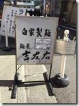 kisou2015020501