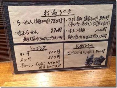 kisou2015020503