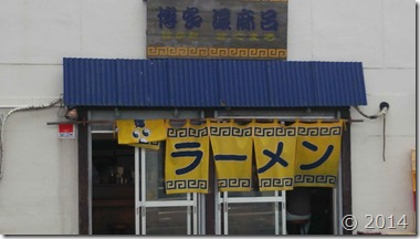 koimaro2014081802