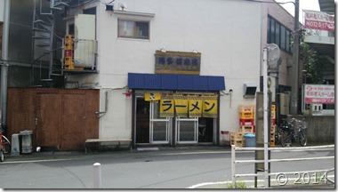 koimaro2014081803