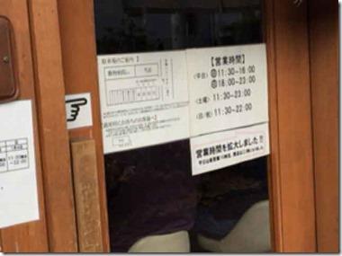 koku2014122106
