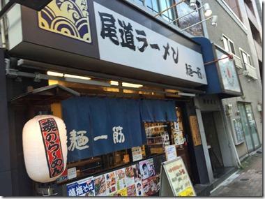 menhitosuji2014121401