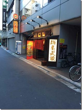 misashi2014122301