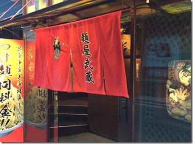 misashi2014122302