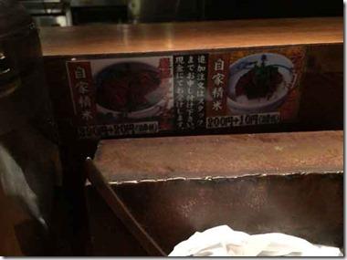 misashi2014122304