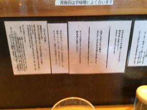 misonosyo2015110202