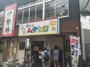 mutahiro2go01