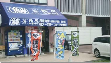 nagao2014082701