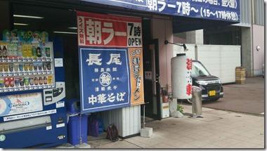 nagao2014082702