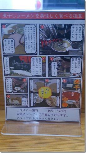 nagao2014082703