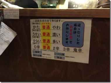 nagisubuyahigashi2015050402
