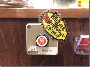 nagisubuyahigashi2015050408