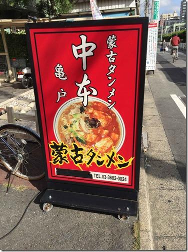 nakamoto2014101702