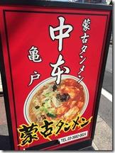 nakamoto2015021902