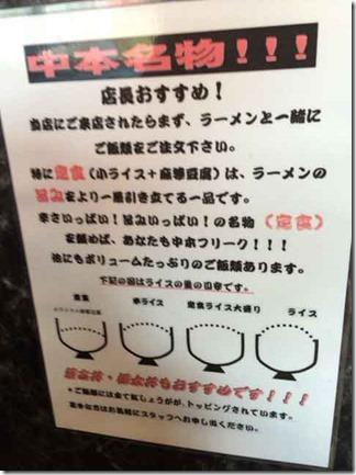 nakamoto2015021903