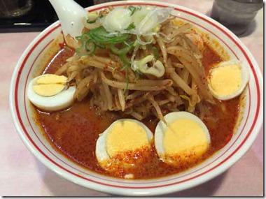nakamoto2015030802