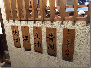 oshima2015032601