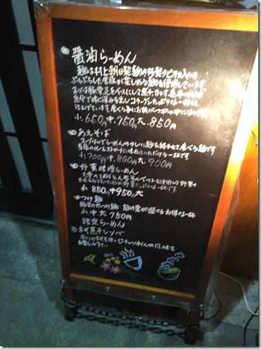 ryugetsu2014101802
