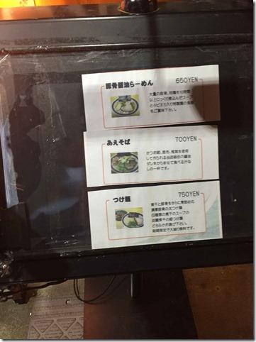ryugetsu2014101803