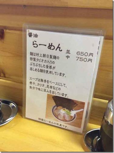 ryugetsu2014101804