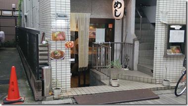 sichisai2014090601