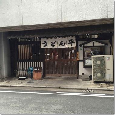 taihei2015040701