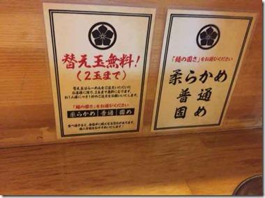 takakura2014102302