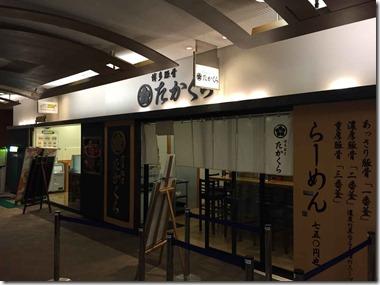 takakura2014112801