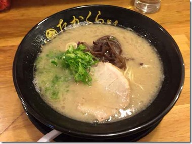 takakura2014112803
